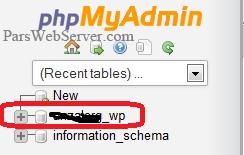 تغییر پسورد ادمین وردپرس از phpmyadmin
